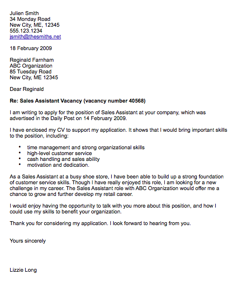 Foundation proposal cover letter